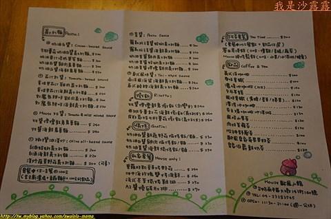 & coffee 食评 [食记] 台中house pasta &  门口的黑板画了公休表跟