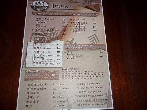 0 亚尼克梦想村1号店的菜单简单明了,因为种类单纯,大致上包括咸派或